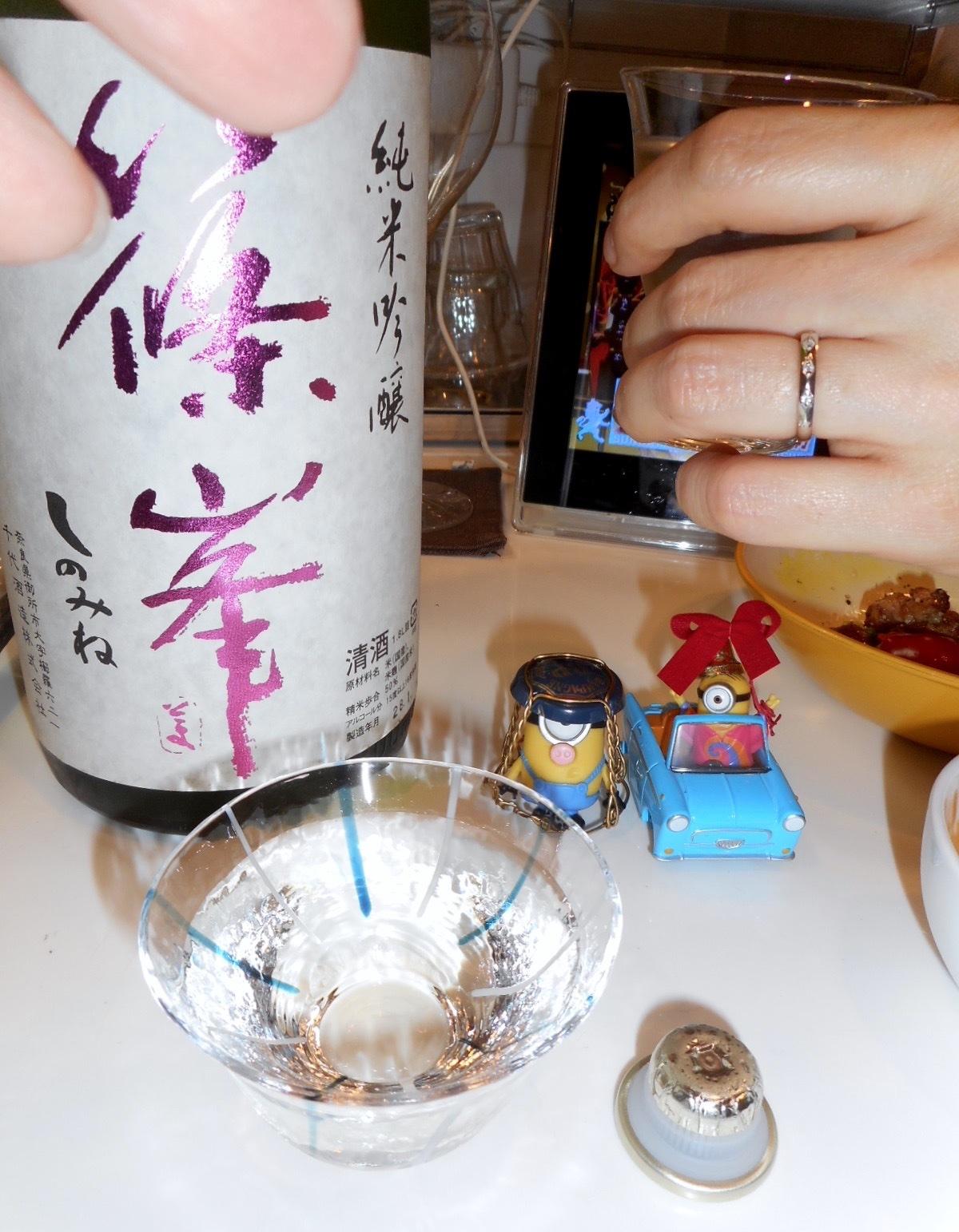 shinomine_oyamanishiki27by6.jpg