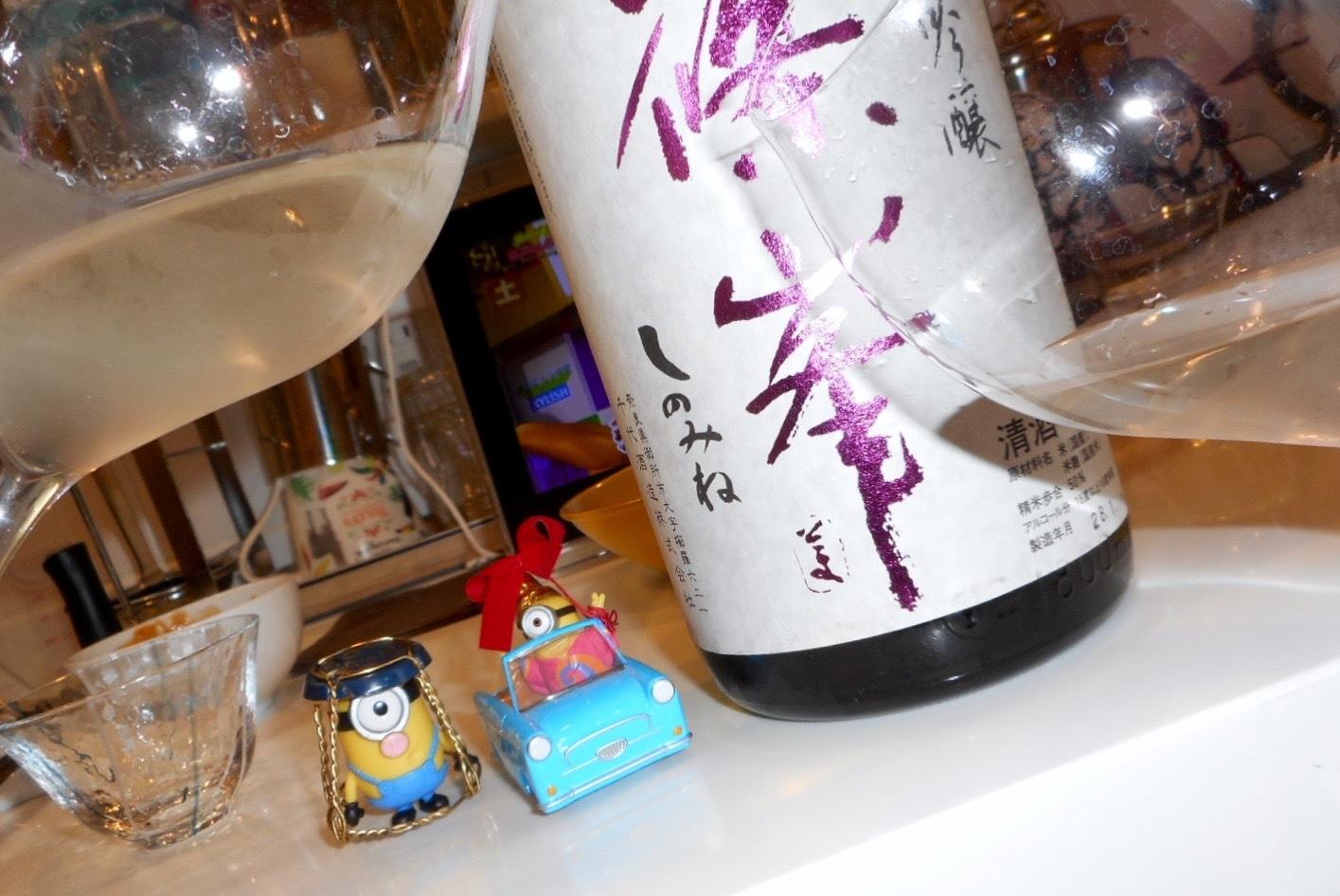 shinomine_oyamanishiki27by7.jpg
