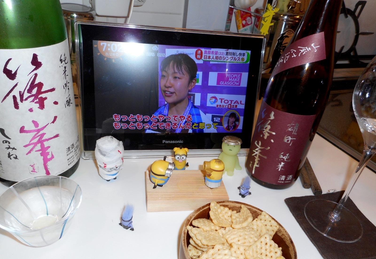 shinomine_oyamanishiki27by8.jpg
