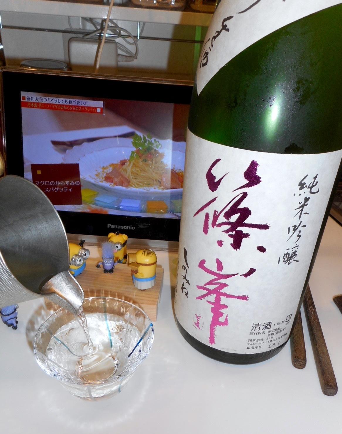 shinomine_oyamanishiki27by9.jpg