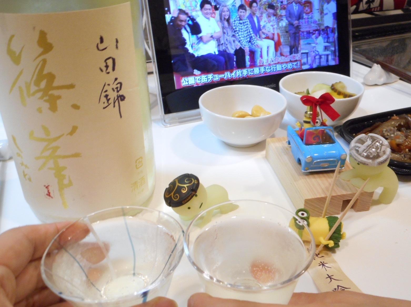 shinomine_yamada40nama26by7.jpg