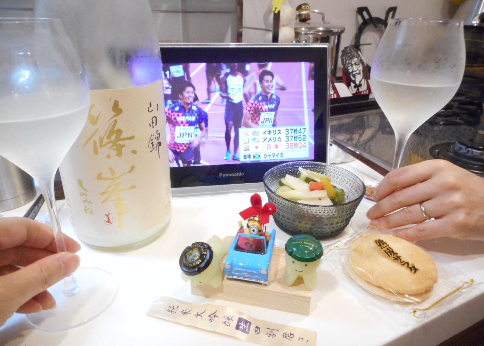 shinomine_yamada40nama26by8.jpg