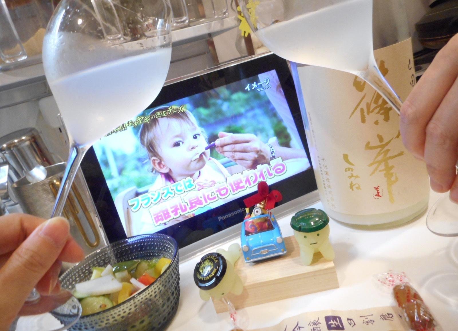 shinomine_yamada40nama26by9.jpg