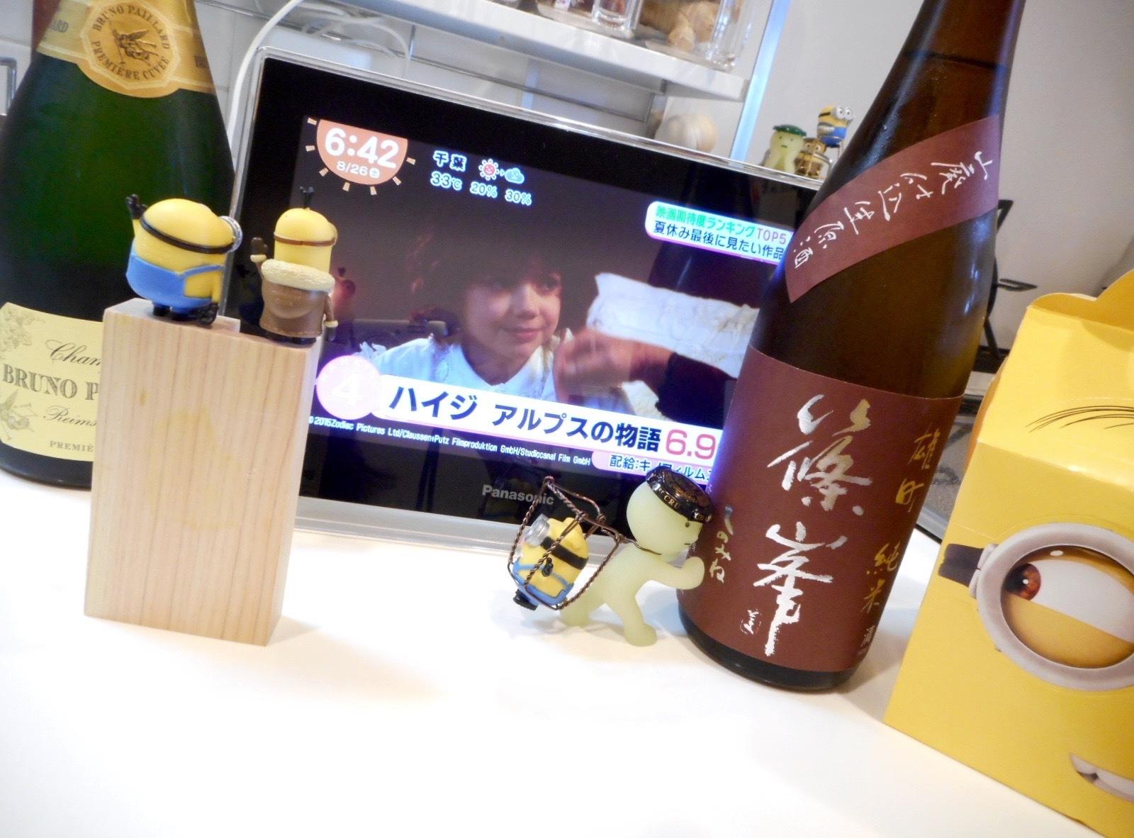 shinomine_yamahai_omachi28by1.jpg