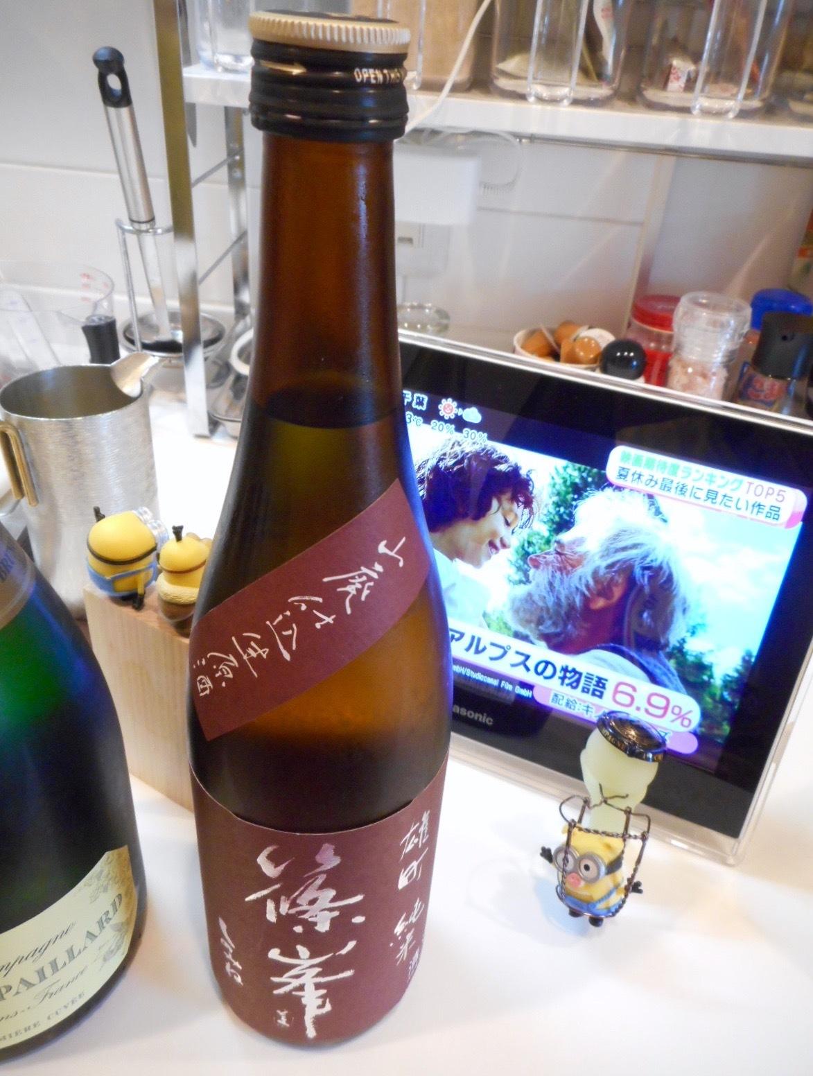 shinomine_yamahai_omachi28by4.jpg