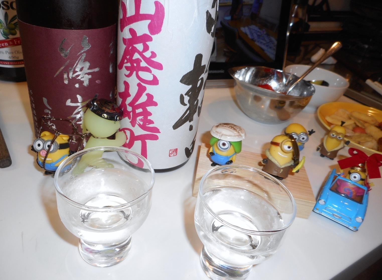 shinomine_yamahai_omachi28by6.jpg