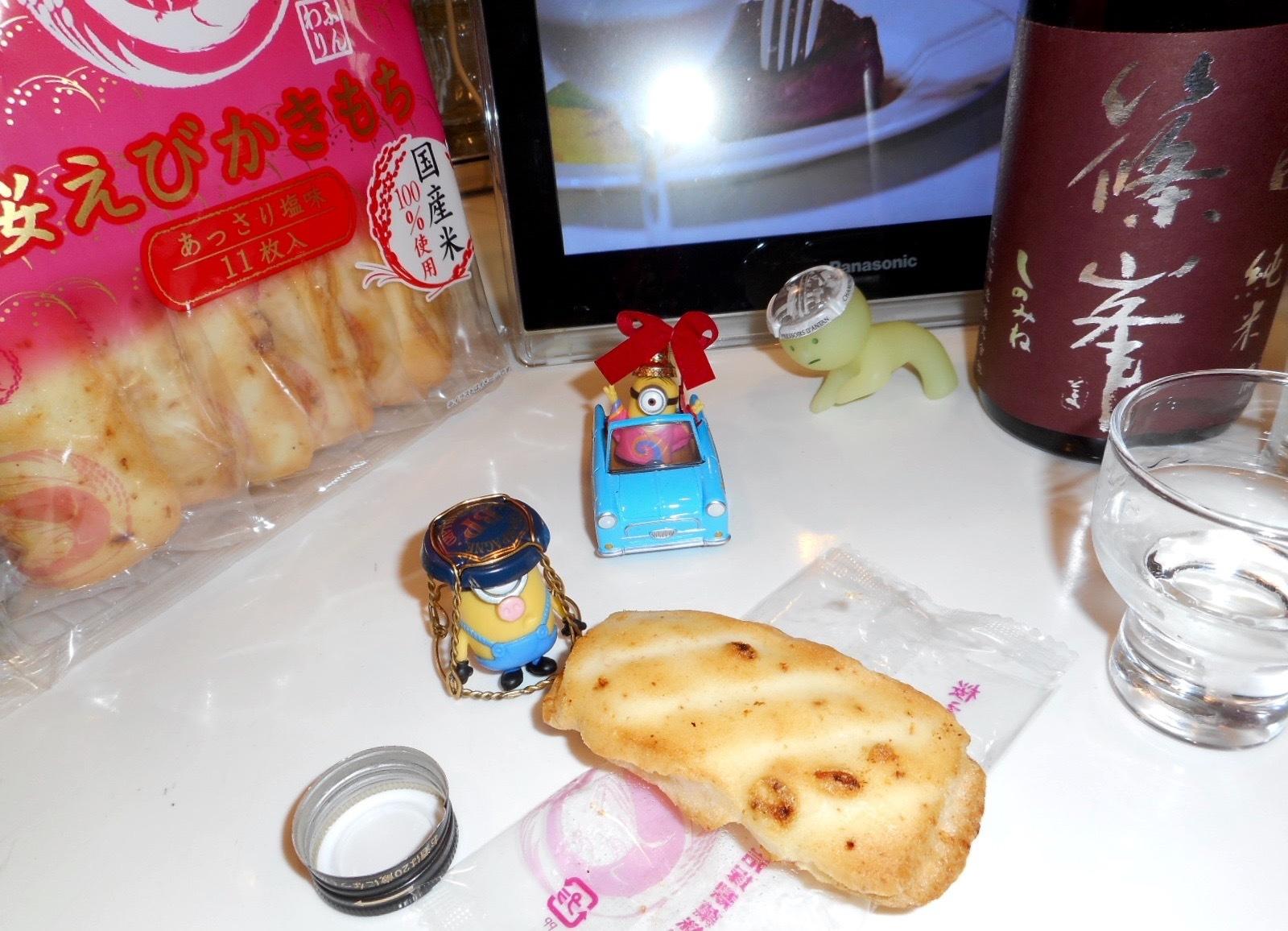 shinomine_yamahai_omachi28by8.jpg
