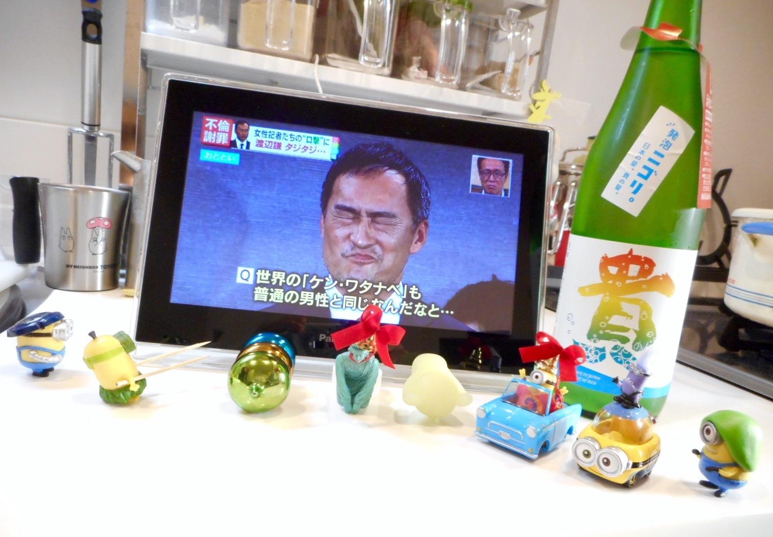 taka_natsu_junmai28by1.jpg