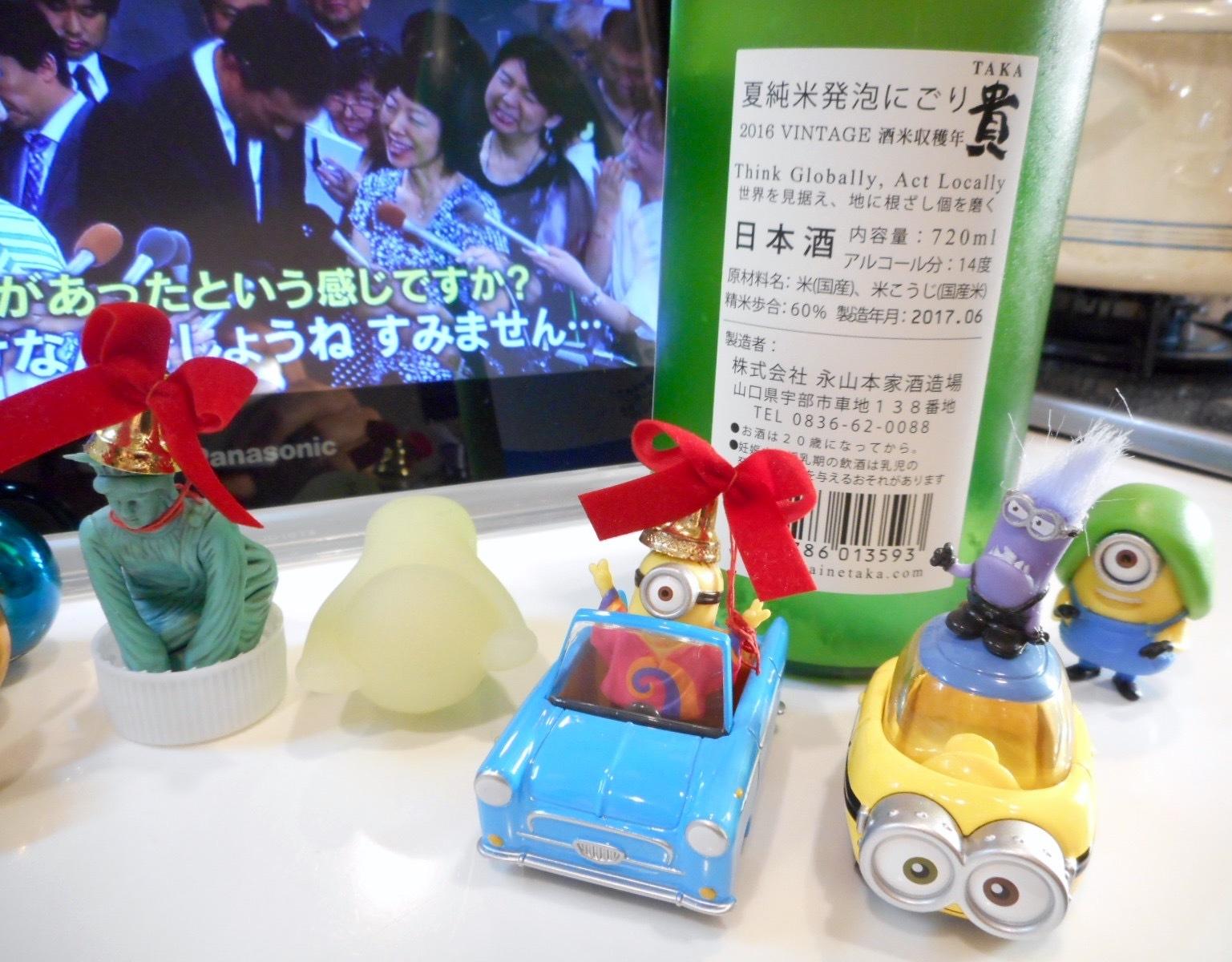 taka_natsu_junmai28by2.jpg