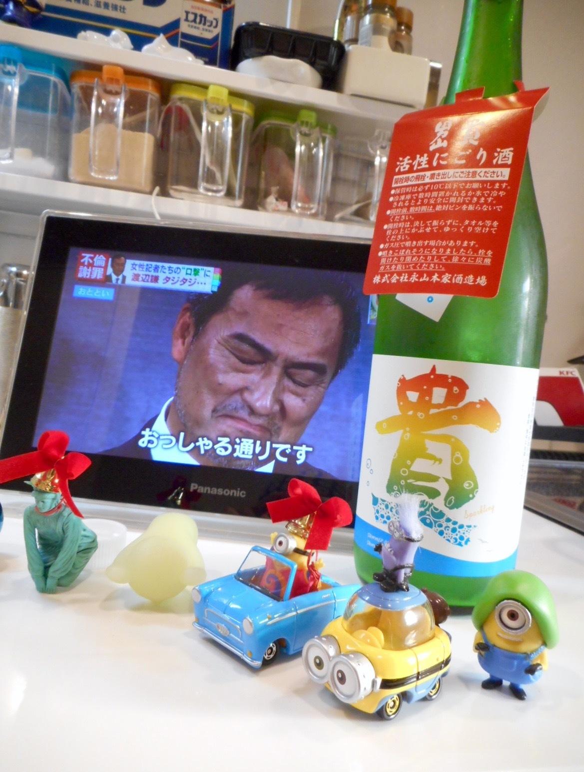 taka_natsu_junmai28by3.jpg