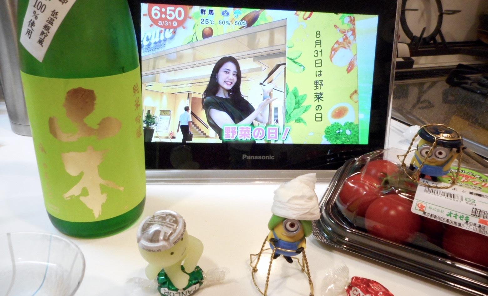 yamamoto_misatonishiki55_28by11.jpg