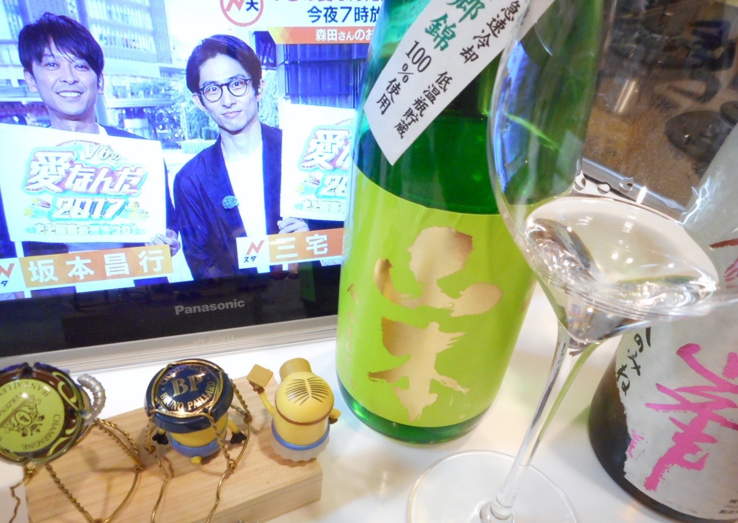 yamamoto_misatonishiki55_28by8.jpg