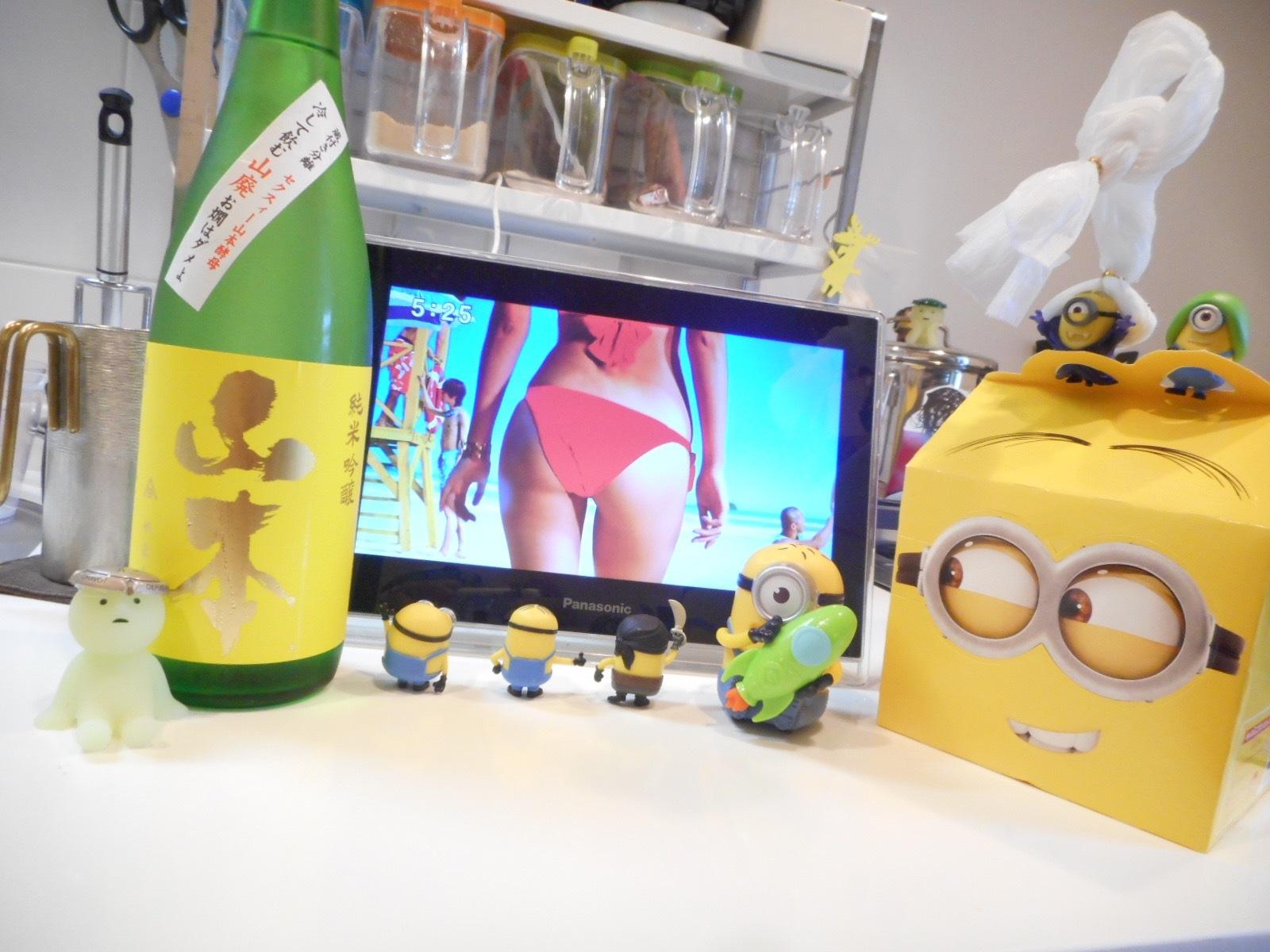 yamamoto_yellow28by1.jpg