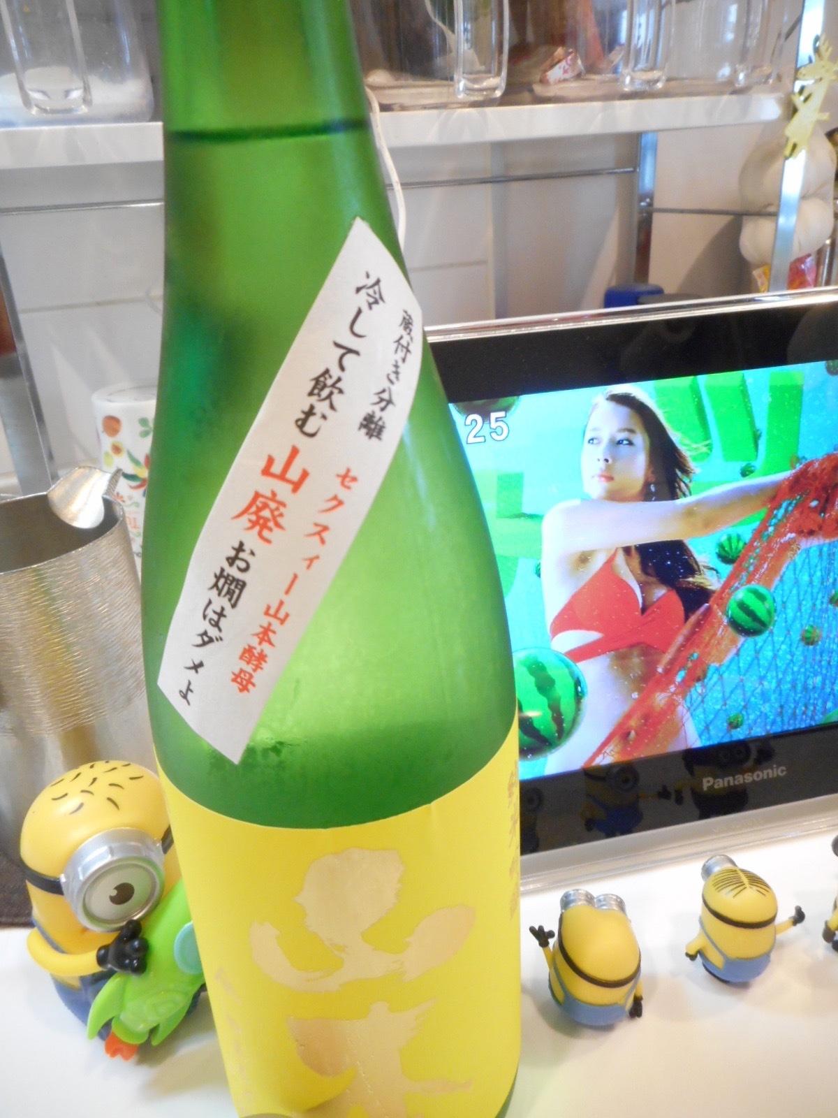 yamamoto_yellow28by4.jpg