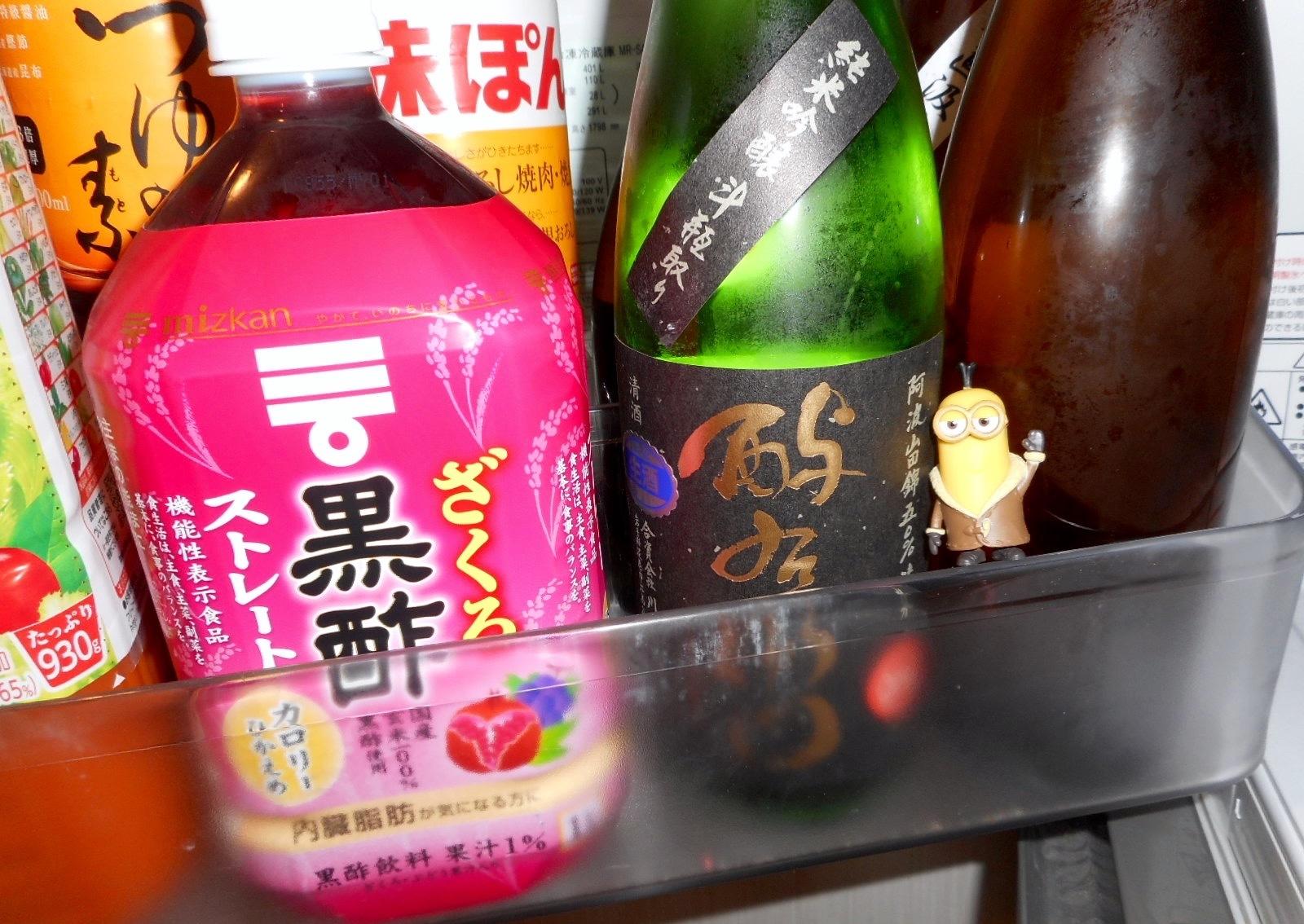 yoemon_yamada50tobin28by1.jpg