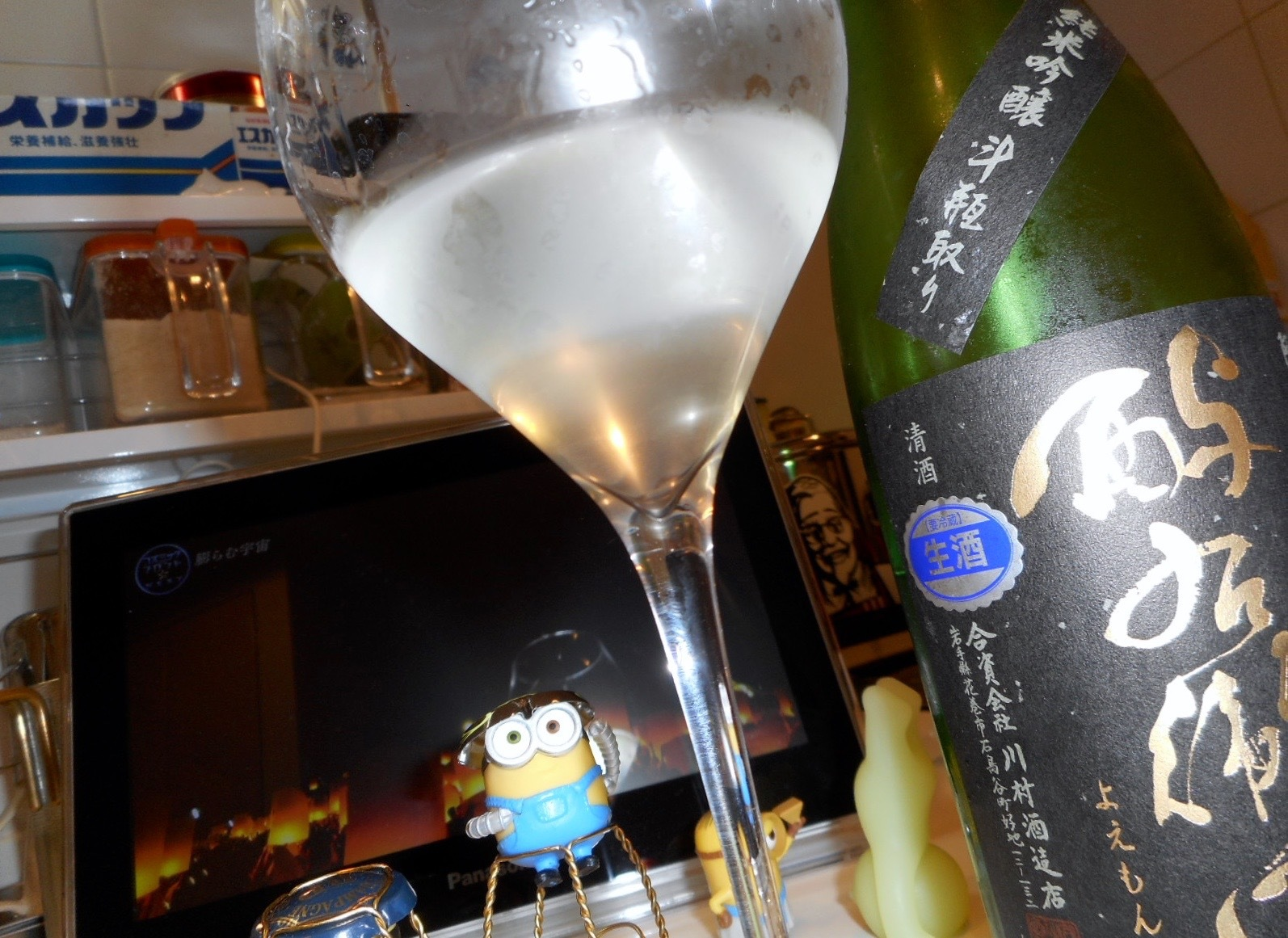 yoemon_yamada50tobin28by10.jpg