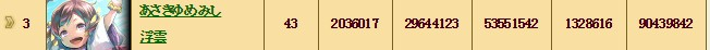 2017y08m29d_220803554.jpg