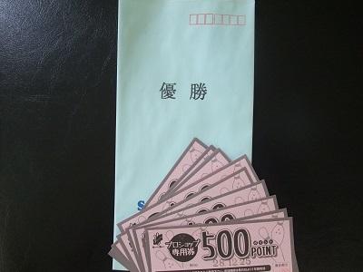 DSCF9959.jpg