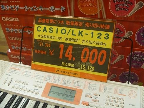 P1080716.jpg