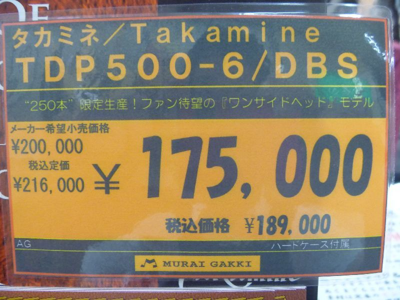 P1080743.jpg