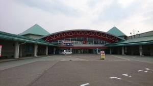 秋田県立近代美術館