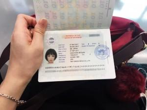 visa_myanmar_2017_business04.jpg