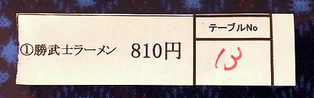 170916003002.jpg