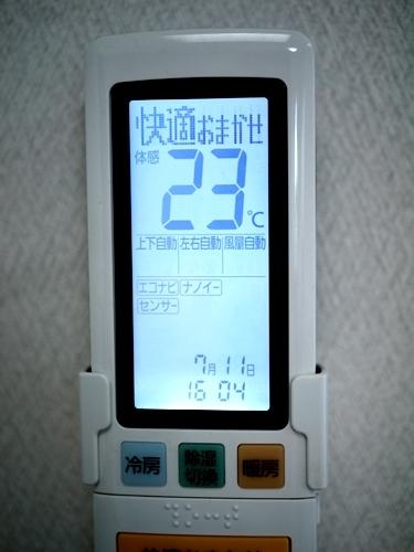 P1120815.jpg