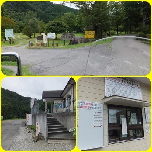 東古屋キャンプ1