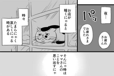 170819_01.jpg
