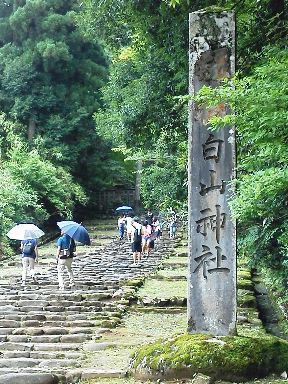 1411白山神社階段