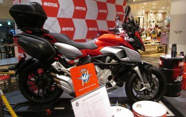 MV アグスタSTRADALE 800(MV AGUSTA JAPAN )MV AGUSTA STRADALE 800adventure tourer motorbikesスポーツアドベンチャーツアラーMT-07MT-09MT-10ヤマハ V-Strom250VストロームCBR250RRホンダNC750XグロムGROM冒険者Adventurers探検家motorcycles新東名NEOPASA清水
