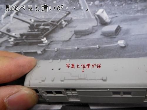 DSCN8444.jpg