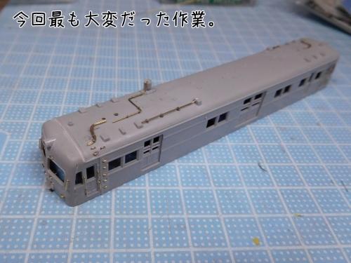 DSCN8714.jpg