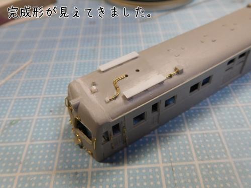 DSCN8997.jpg