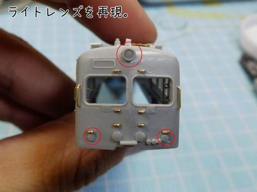 DSCN8998.jpg