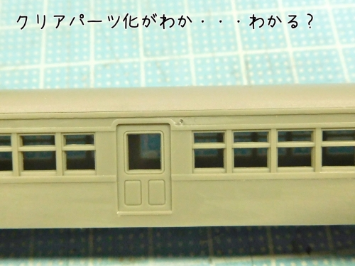 DSCN9114.jpg