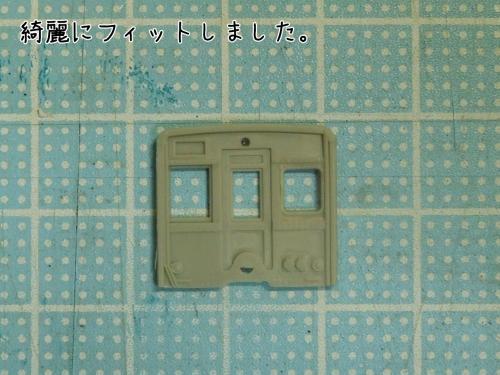 DSCN9231.jpg