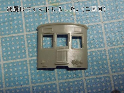 DSCN9440_2.jpg