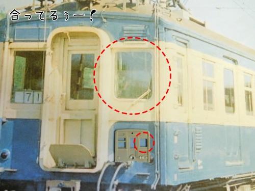 DSCN9594.jpg