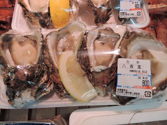 斉藤食品2016080000003