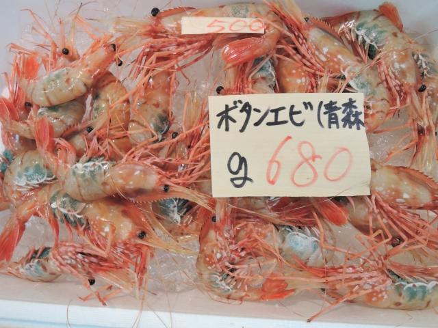 斉藤食品2016080000005