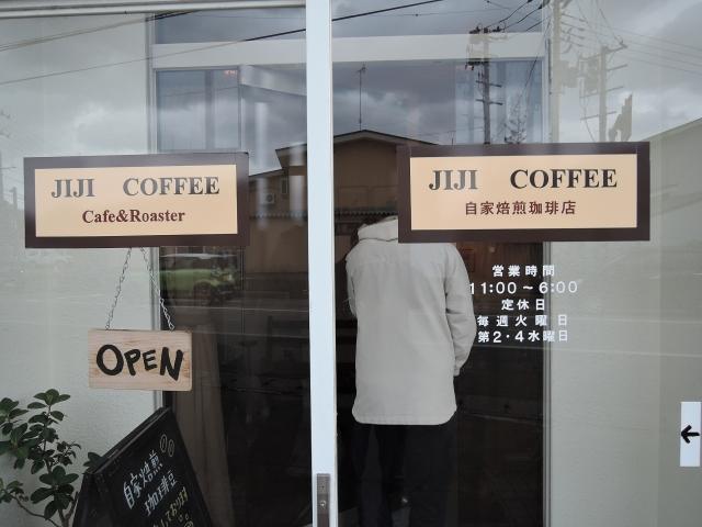 jiji coffee20160500002