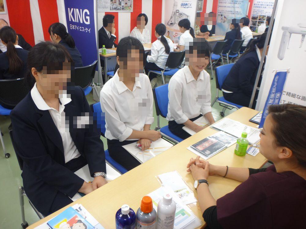 2017歯科医院説明会
