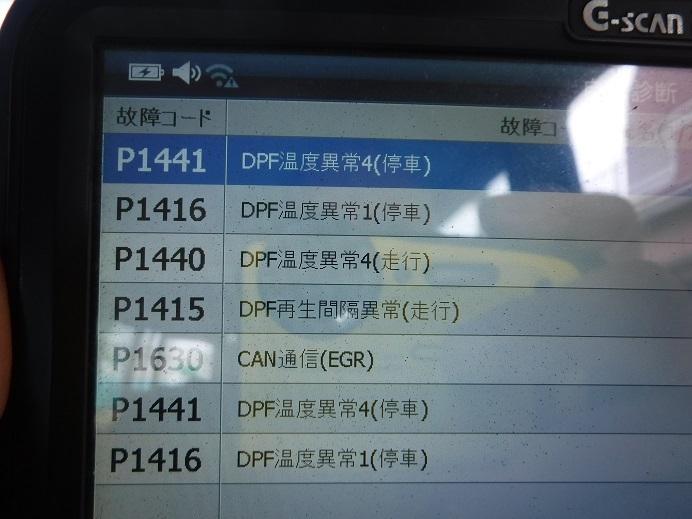 DSCF0623_20170802073156140.jpg
