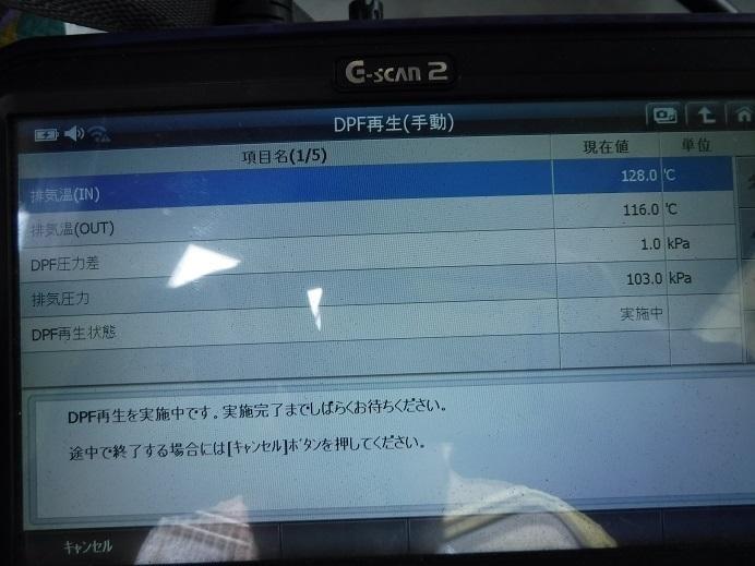 DSCF0628_20170804073621834.jpg