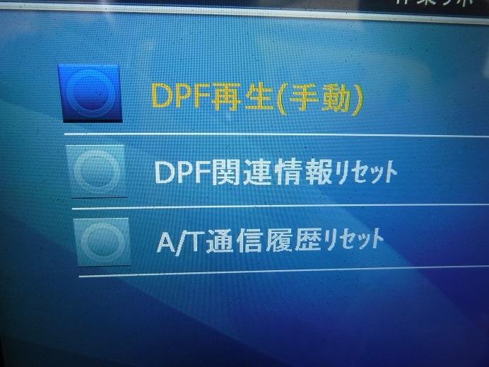 DSCF0653.jpg