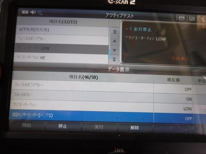 DSCF1371_20170823075248d7f.jpg