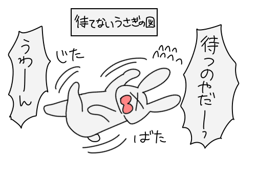 ブログ素材48
