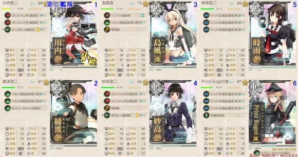 17夏E-4乙後半戦2